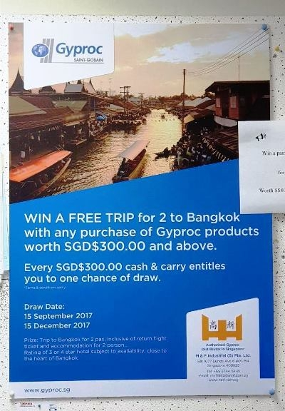 M&F Buy and Fly Contest (Second Draw) image #01